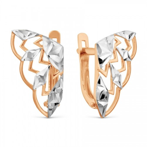 14ct Rose and White Gold...