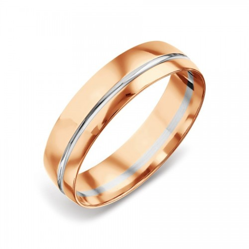 14ct 585 Russian Rose Gold...
