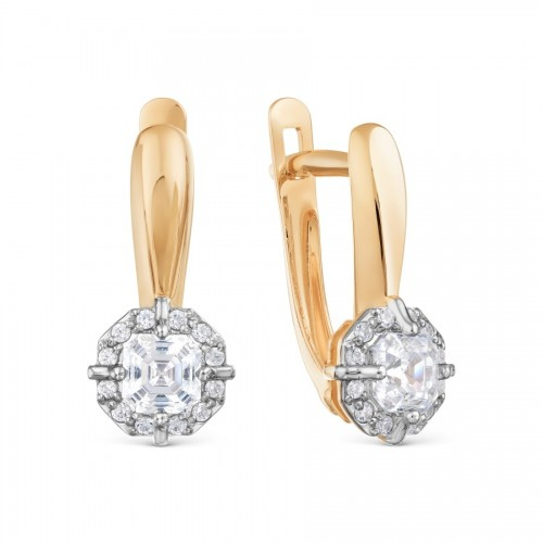 14ct/585 Russian Rose Gold...