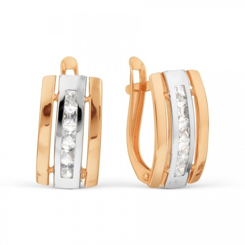 14Ct/585 Russian Red Gold...
