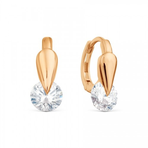 14ct Rose Gold Small Gem...