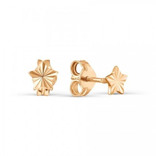 Rose Gold 14ct Star Stud...