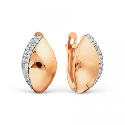 585 Russian Rose Gold 14ct...
