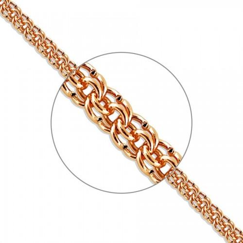20cm 585 Russian Rose Gold...