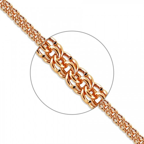 21cm 585 Russian Rose Gold...